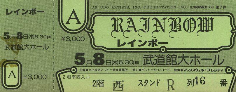 Rainbow 1980-05-08 Budokan ticket